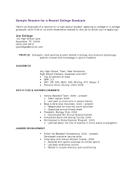 Resume Examples For High School Students Applying To College High School Student Resume Examples No Work Experience 18