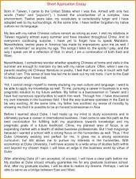 Elementary Essay Examples Essay On Graduation Speech Elementary Education Coursework