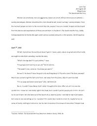 ap english mega essay