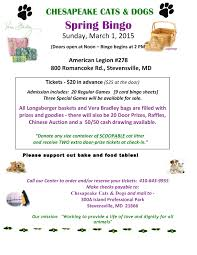 chesapeake cats and dogs bingo flyer 1 2015 page 001