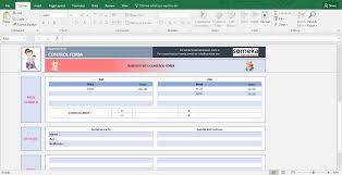 Babysitter Information Sheets Baby Information Sheet For Babysitter Printable Excel Form