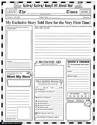 Newspaper Template Free Google Docs Student Newspaper Template Printable For Students Prettier