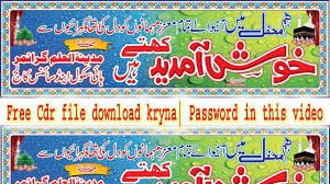 Panaflex Design Cdr Format How To Make Urdu Welcome Flex Banner With Cdr Free