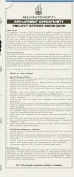 Project Officer Cv Project Officer Morogoro At Aga Khan Foundation Find