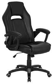 <b>Компьютерное кресло Бюрократ CH</b>-829 игровое — купить по ...