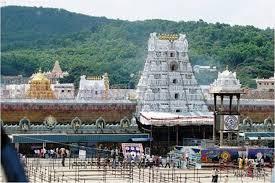 tirumala-ttd-ramana-deekshitulu-k-e-krishnamutry-l