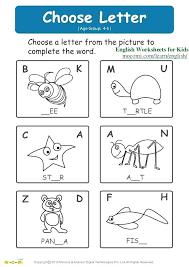 Choose Letter Worksheets For Kids Free Grade Language Arts 1 3rd ...