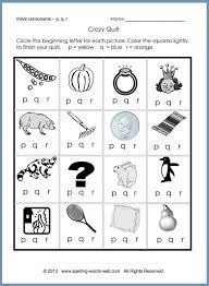 This blog was created to support young parents and teachers to make learning fun for kids. Printable Phonics Worksheets For Early Learners
