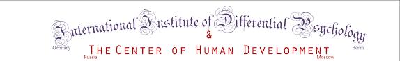 Условия приема диссертации к защите УСЛОВИЯ ПРИЕМА ДИССЕРТАЦИИ К ЗАЩИТЕ