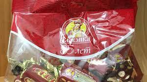 Xách tay bánh kẹo từ Nga về Cà Mau giá rẻ uy tín với UPSVietnam Logistics –  Chuyển phát nhanh UPS Việt Nam Logistics