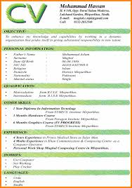 Job Resume Formate Epic Indian Job Resume Format Pdf On 24 Latest Cv Format 24 India 17