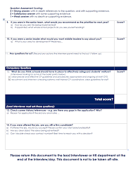 welcome to school leadership teachertoolkit extended leadership team interview questions template