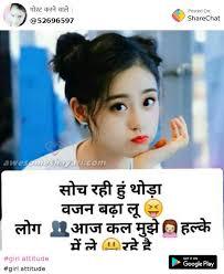 atude whatsapp