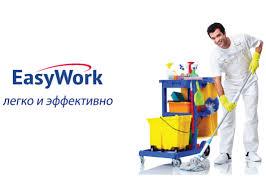 <b>EasyWork средства</b> для профессиональной уборки - B&B Family ...