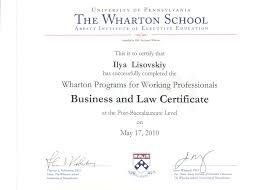 Международный адвокат Международное право  Международный коммерческий арбитраж