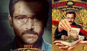 Drama Film Why Cheat India Social Drama Film Rating 3 Filmgappa