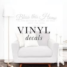and scripture vinyl wall decals