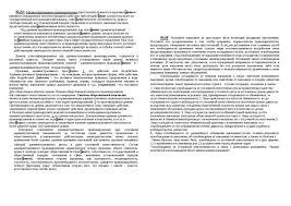 Административное правонарушение признаки курсовая административное правонарушение признаки курсовая