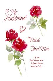 ... Valentine's Day Printable Cards. Husband and Soul Mate