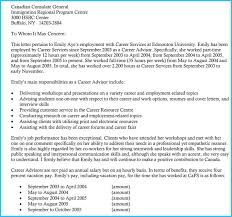 Reference Letter For A Friend How To Write It Free Samples