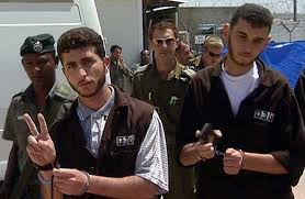 suicide bombers essay suicide terrorism wide angle majdi amer