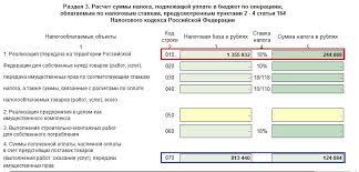 Как проверить декларацию по НДС в С Учет без забот Также в колонке Кредит отчета Анализ счета мы видим обороты по счету 76 АВ т е НДС исчисленный с сумм полученных авансов от покупателей