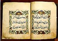 Religions - Islam: Islamic art - BBC