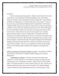 graduation speech example template graduation speech examples high school graduation essay secondary school graduation speech