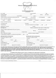 medical patient registration form forms shawn mcfarland dds pllc