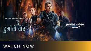 Watch Now - The Tomorrow War (Hindi)