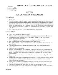 letter of intent graduate school dissertation statistical services  letter of intent graduate school essay writing company sample letter of intent for graduate school education