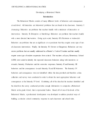 dissertation topics in intellectual property