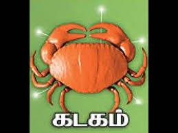 kadaga rasi symbol க்கான பட முடிவு