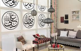 Islamic Interior Design  Islamic Majlis DecorationIslamic Room Design