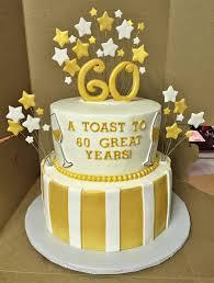 60th Birthday Cake 30th Invitations Star Wars Party Trolls Supplies