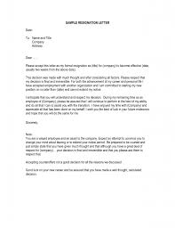 Resignation Letter: Resignation Letter Pursue Other Opportunities ...