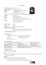 Han Li's Resume Surname, First name: Han Li (Mr.) Date and ...