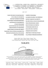 Eine ratenzahlungsvereinbarung bezeichnet im allgemeinen eine vertragliche vereinbarung zwischen zwei vertragsparteien darüber, dass eine verbindlichkeit durch regelmäßige ratenzahlungen. Http Www Europarl Europa Eu Regdata Seance Pleniere Compte Rendu Provisoire 2010 06 15 P7 Cre Prov 2010 06 15 Xl Pdf