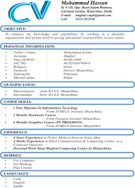 Cv Format For Job Application For Freshers Perfect Resume Format