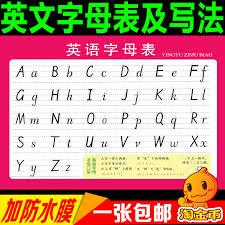 Usd 6 49 26 English Alphabet Writing Poster English