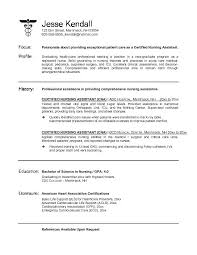 Resume Samples For Teachers With No Experience Example Essays Skills