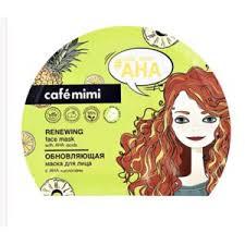 <b>Тканевая маска</b> для лица Café mimi <b>Обновляющая</b> с AHA ...