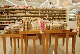 Honeys Marketplace Departments Bakery