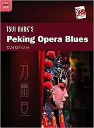 Tsui Hark's Peking Opera Blues (The New Hong Kong Cinema): Tan, See Kam:  9789888208869: Amazon.com: Books