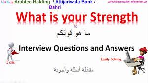 Atijari Wafa Banc