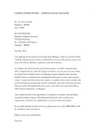 Cover Letter Example Cover Letter For Job Example Cover Letter For