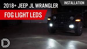 Jeep Tj Fog Light Bulb Replacement Diode Dynamics 2018 Jl Wrangler Fog Light Led Bulb