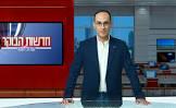 חדשות הבוקר   האם נתניהו יצליח להרכיב ממשלה?