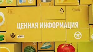 Контрольная закупка Шпроты в масле Эфир от  Похожие файлы Контрольная закупка
