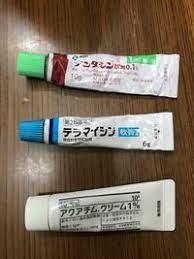粉 瘤 薬 ゲンタシン